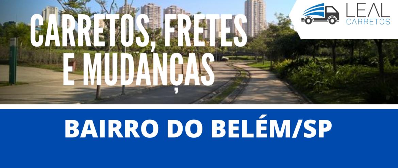 Carreto bairro do Belém em São Paulo